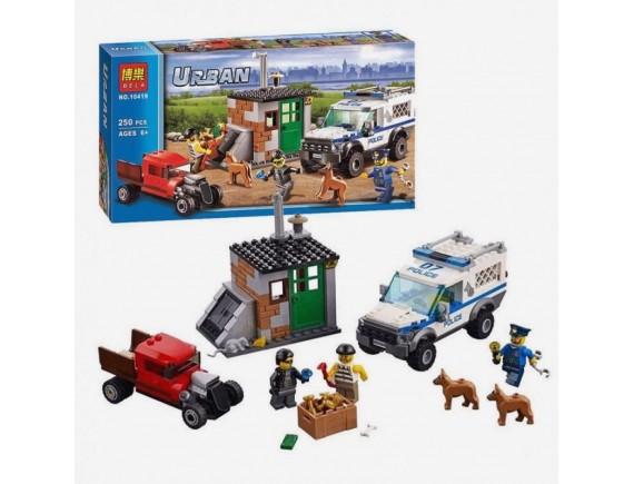 Конструктор Bela Urban Полицейский отряд с собакой 10419 - приобрести в Игра - оптовый склад детских игрушек
