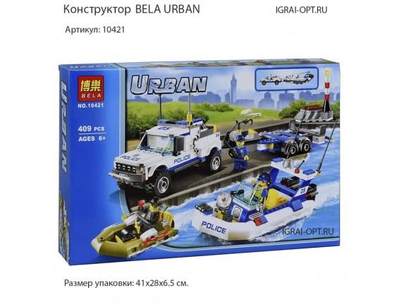 Конструктор BELA URBAN 10421