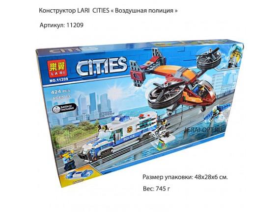 Конструктор Lari CITIES  Воздушная полиция11209