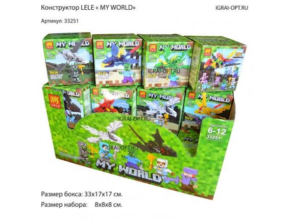 Конструктор LELE my world 8in1 16шт 33251