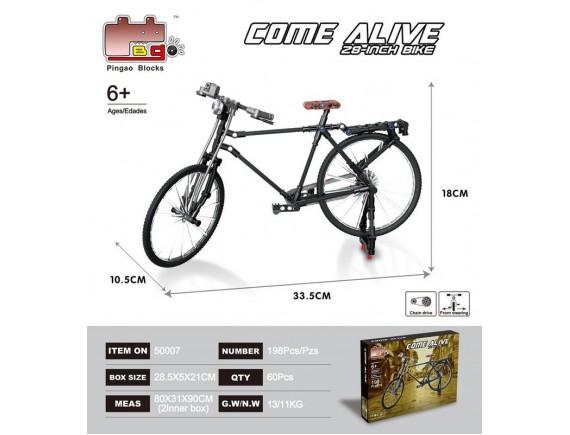 Конструктор Come Alive велосипед 50007