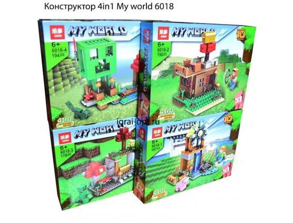 Конструктор 8in1 My World 6018