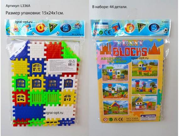 Конструктор 44 дет Пластиковый дом L336A - приобрести в Игра - оптовый склад детских игрушек