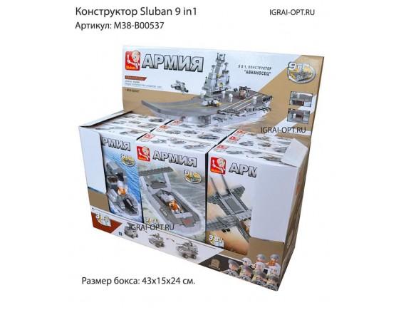 Конструктор Sluban Aircraft Carrier 9 in 1  M38-B0537