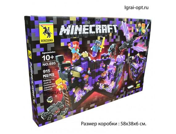 Конструктор RENZAIMA Minecraft крепость QG695