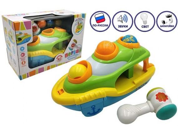 Развивающая игрушка Кораблик-сортер 100667148 - приобрести в Игра - оптовый склад детских игрушек