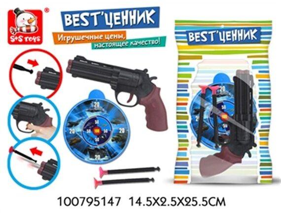 Пистолет игрушечный с мишенью и присосками 100795147