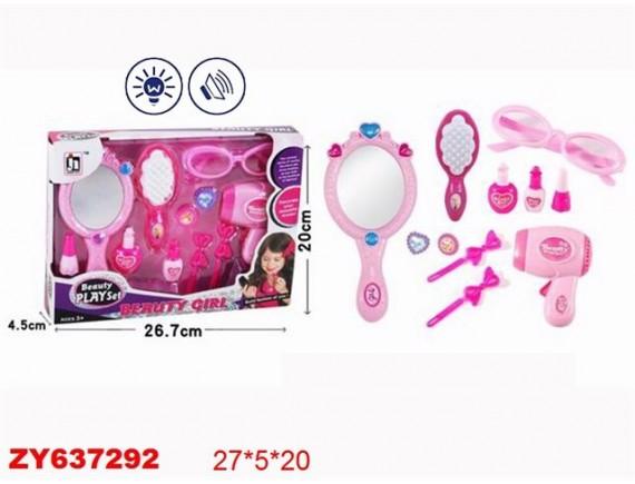 Игровой набор Модница 200051814 - приобрести в Игра - оптовый склад детских игрушек