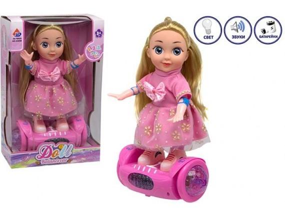 Кукла Doll Balance Car на гироскутере с аксессуарами 200221755