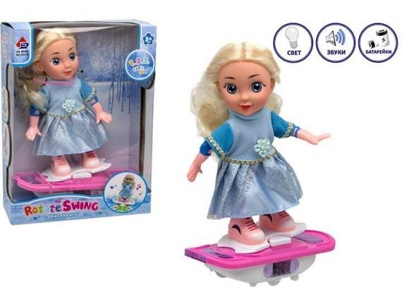 Кукла в платье на сейте 200297176