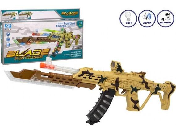 Детское оружие Автомат 200366447 - приобрести в Игра - оптовый склад детских игрушек