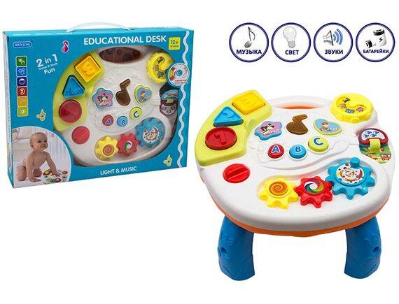Столик развивающий 200366675 - приобрести в Игра - оптовый склад детских игрушек