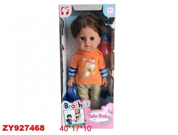 Кукла функциональная 200444668 - приобрести в Игра - оптовый склад детских игрушек
