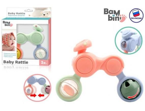 Погремушка Bambini 200524611 - приобрести в Игра - оптовый склад детских игрушек