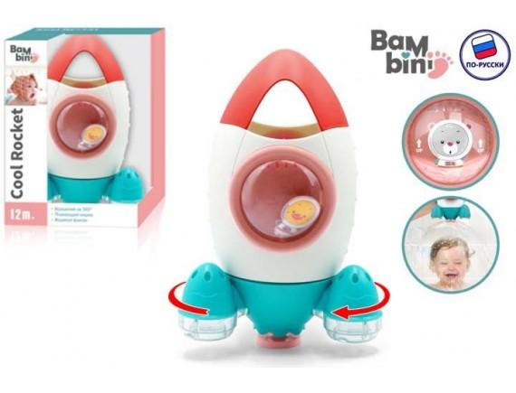Игрушка для купания Bambini 200525664 - приобрести в Игра - оптовый склад детских игрушек