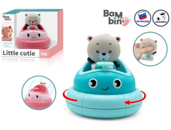 Игрушка для купания Bambini 200525754 - приобрести в Игра - оптовый склад детских игрушек
