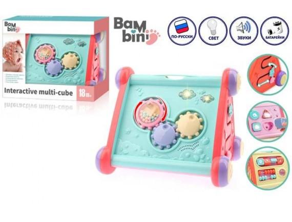 Многофункциональная развивающая игрушка Сортер Bambini 200525920