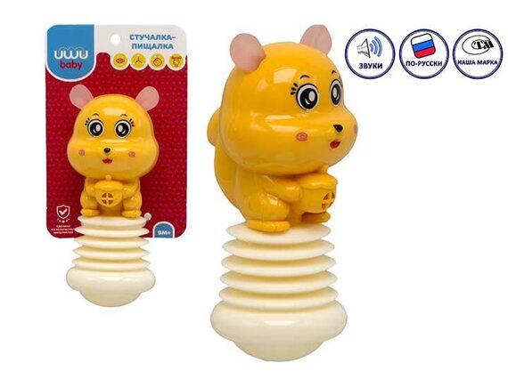 Стучалка - пищалка UMU Baby желтая мышка 77202