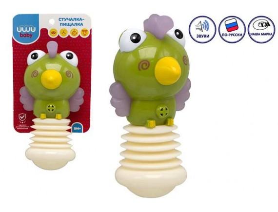 Стучалка - пищалка UMU Baby зеленый попугай со звуком 77203-1