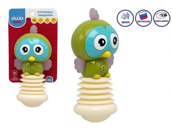 Стучалка - пищалка UMU Baby зеленая сова со звуком 77204 - приобрести в Игра - оптовый склад детских игрушек