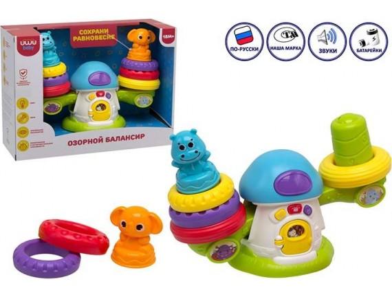 Балансир пипамилка для малышей со светом и звуком 77220-1