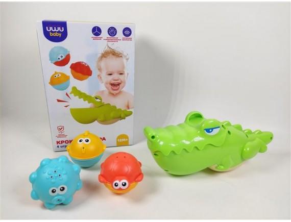 Набор для купания малышей Кроко - обжора 4 игрушки 77222