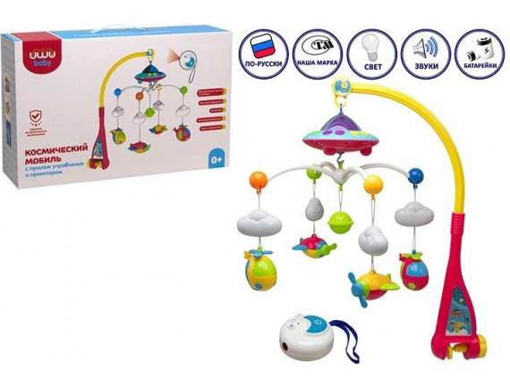 Музыкальная подвеска карусель для малыша 77232