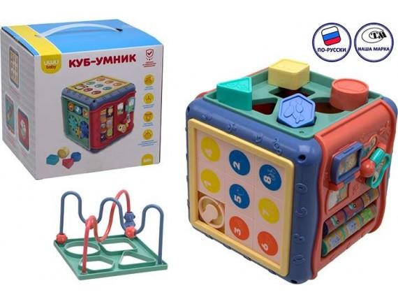 Бизиборд Куб Умник в коробке 77246 - приобрести в Игра - оптовый склад детских игрушек