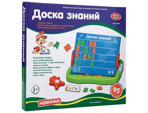 Доска знаний Play Smart ВОХ LT0708 - приобрести в Игра - оптовый склад детских игрушек