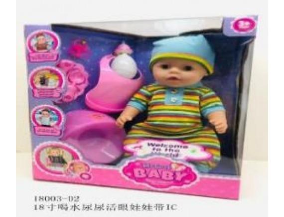 Кукла музыкальная, глаза закрываются, руки и ноги двигаются LT18003-D2