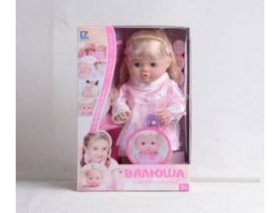 Кукла Валюша 6 функций LT30903A7