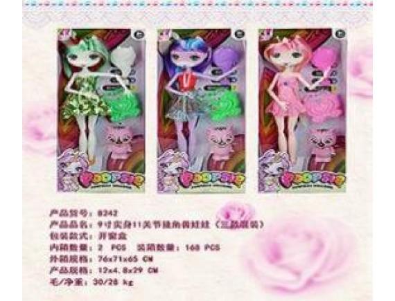 Кукла LT8242
