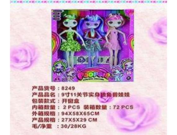 Кукла LT8249