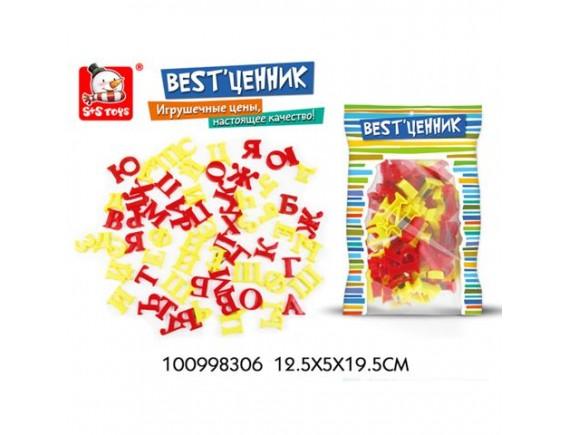 Набор магнитных букв русского языка 100998306 - приобрести в Игра - оптовый склад детских игрушек