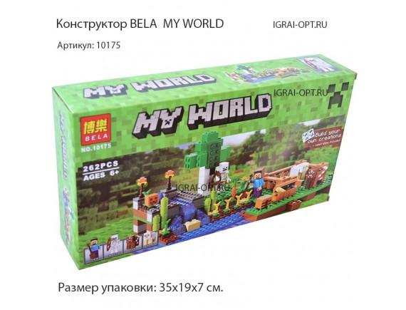Конструктор Bela My World 262 дет 10175