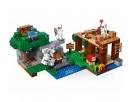 Конструктор Bela Майнкрафт 10989 - выбрать в Игра - оптовый склад детских игрушек - 2