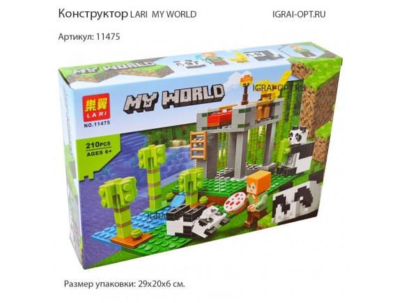 Конструктор My World Lari 210 дет 11475