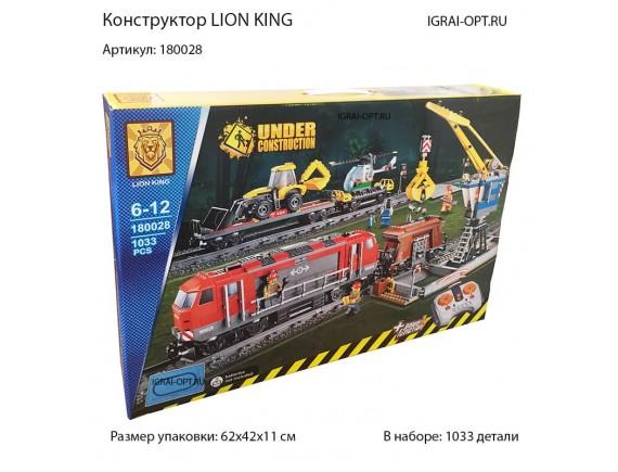 Конструктор Lion King Cities 180028