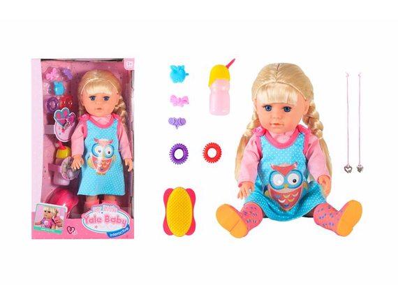 Кукла функциональная Sister 200035535 - приобрести в Игра - оптовый склад детских игрушек